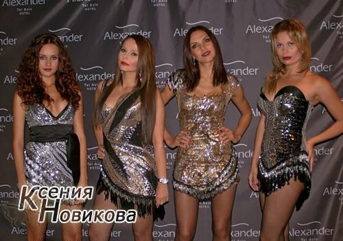 golaya-novaya-gruppa-blestyashih